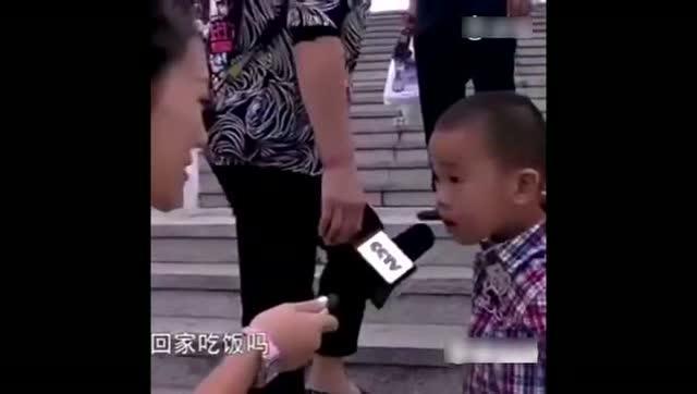 央视记者采访:回家吃饭吗?熊孩子的表情亮图片