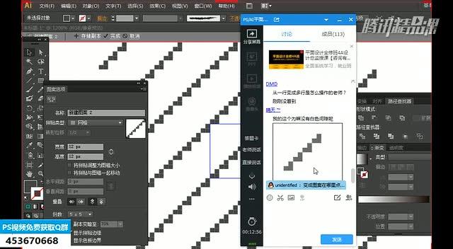 ai教程:创建细腻的网页斜纹纹理背景(上)