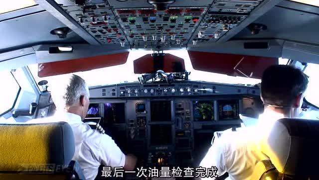 飞机驾驶舱视角直降浦东机场