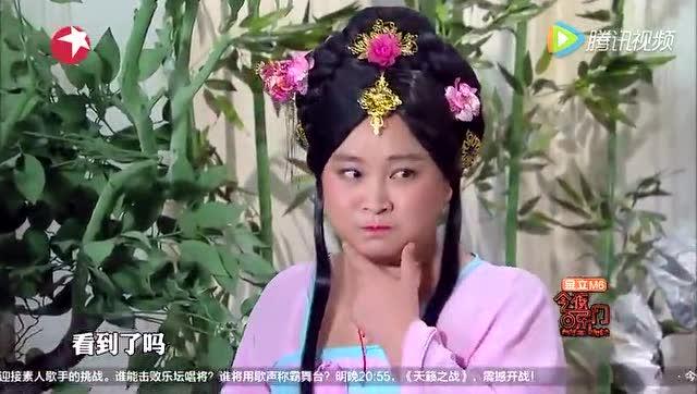 《唐朝美人》