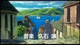 《哈尔的移动城堡》日本预告片