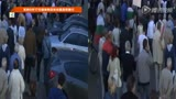 实拍9月17日保加利亚抗议新政府游行