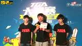 2015TGA大奖赛夏季赛 15W采访QQ飞车团队冠军