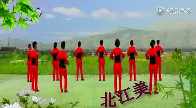广场舞:北江美