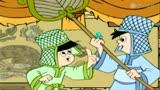 秦始皇统一六国(儿童版)QQ1539105678