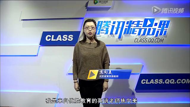 高考英语复习:虚拟语气