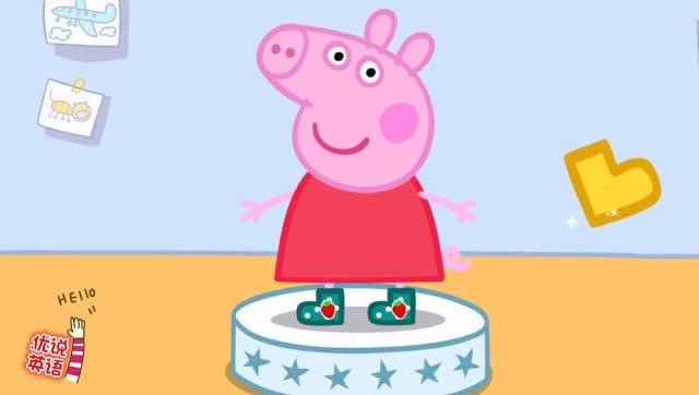 幼儿英语启蒙和小猪佩奇学英语:粉红小猪妹的金色