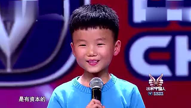 十岁孩子演唱《映山红》好听极了!图片