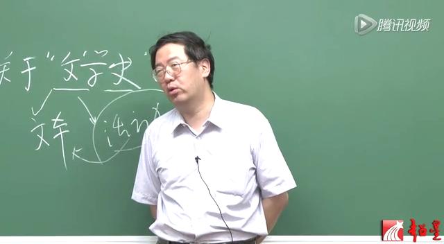汉语言文学-中国古代文学史