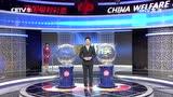 20171224《开心双色球》:中国福利彩票第2017151期开奖公告
