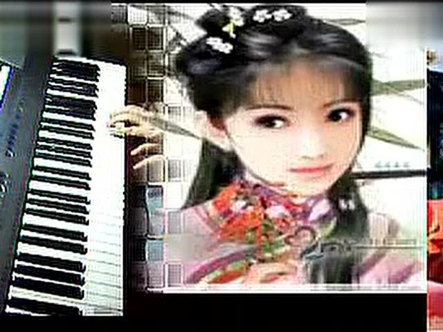 万万没想到电子琴演奏《女儿情》曲调很优美我都陶醉图片