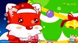 少儿歌曲 - We Wish You a Merry Christmas