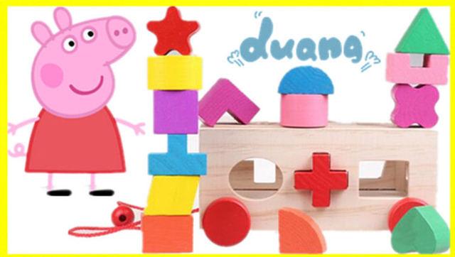 小猪佩奇的积木乐园 宝宝早教