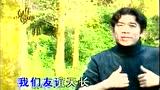 陈星 - 老朋友