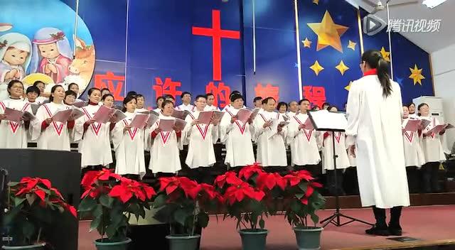 基督教歌曲伯利恒颂歌谱