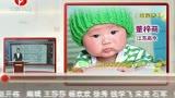 凌海脱毛膏哪里有卖买的-QQ6335355