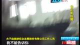 伊拉克军方派8辆装甲车护送中国工人撤离战区