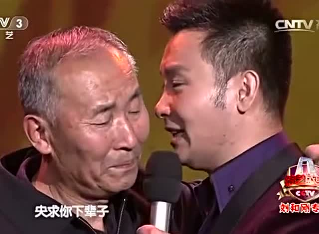 刘和刚唱到一半时跪下来《儿行千里》《拉住妈妈的手》全场泪奔!