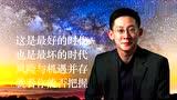 Nlp创始人john grinder亚洲华文总代理林君翰