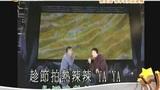 陈奕迅 张学友 我们之间相处很融洽
