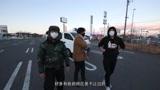 Borrowed Gear 借跑车的人:日本任务3: 通行限制!擅闯福岛辐射区 - 大轮毂汽车视频