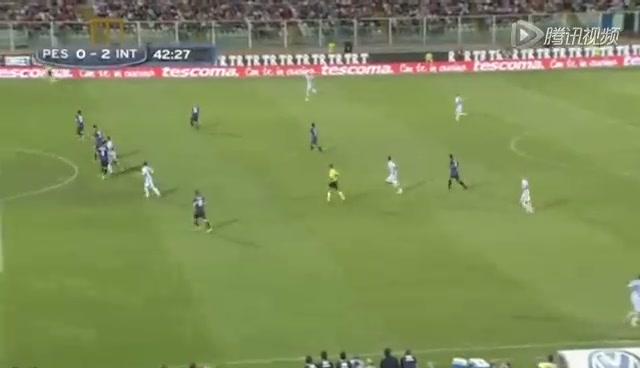 视频集锦:米利托传射 佩斯卡拉0-3国际米兰