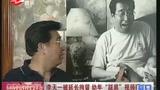 """李天一被延长拘留  幼年""""跋扈""""视频曝光"""