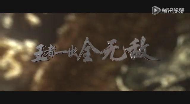 《西游降魔篇》先导预告 文章黄渤舒淇新春组团斗三妖截图