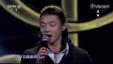 独播:霍尊中国风《卷珠帘》惹刘欢激动飙泪