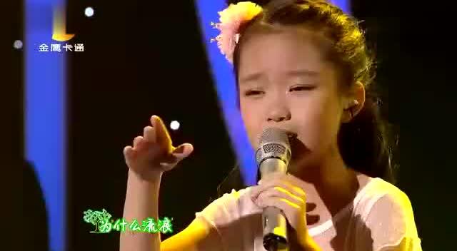 8岁小女孩一曲《橄榄树》比原唱好听10倍!