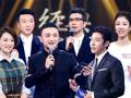 第7期:10个经典节目,《感动中国》再现
