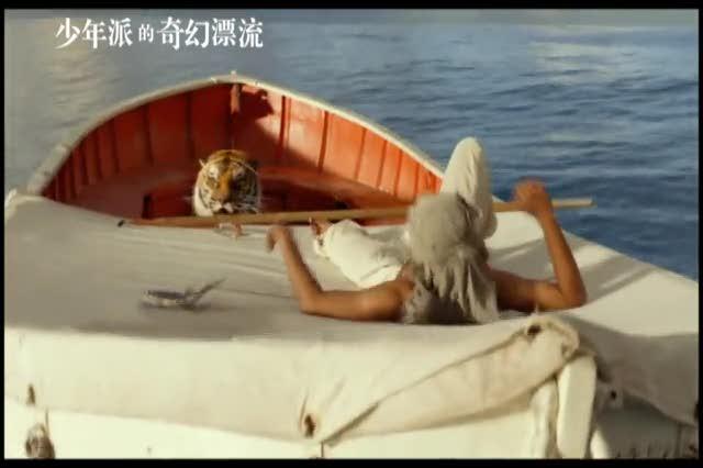 《少年Pi的奇幻漂流》片段之海上飞鱼来袭