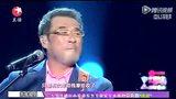 华语群星 - 2014东方卫视跨年演唱会 (part 2)