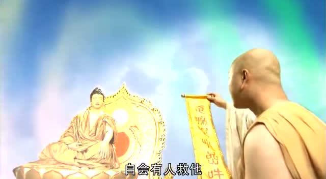齐天大圣孙悟空被压五行山下,可知如来佛祖的符咒上面写的什么