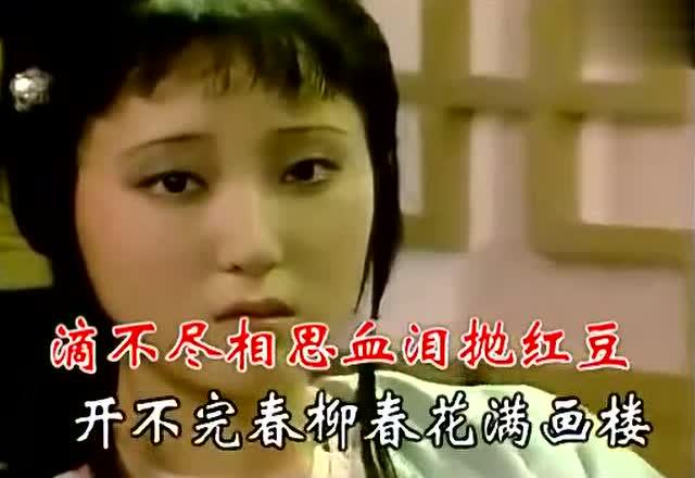 《红楼梦》经典歌曲《红豆曲》陈力的声音太动情