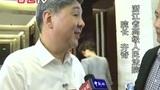 浙江人大代表追忆老友:邵占维是务实谦虚的好市长