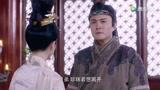 《大唐荣耀2》第14集剧情
