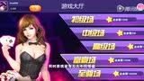 [乐上评测]《快乐赢三张》电视游戏视频