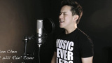 Jason Chen - I Won't Give Up