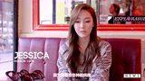 韩国女星Jessica巴黎时装周纪录片
