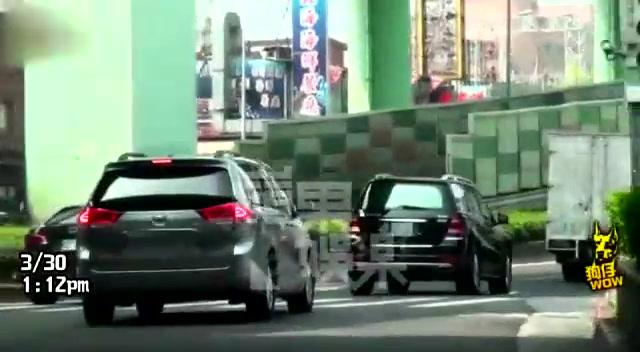 组图:台富商郭台铭带妻儿出游 儿女双全享天伦