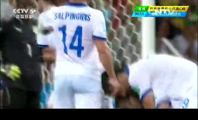 【进球】萨马拉斯补时造点 亲自操刀主罚命中截图