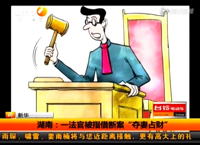 微信腾讯新闻图标 腾讯新闻哥头像