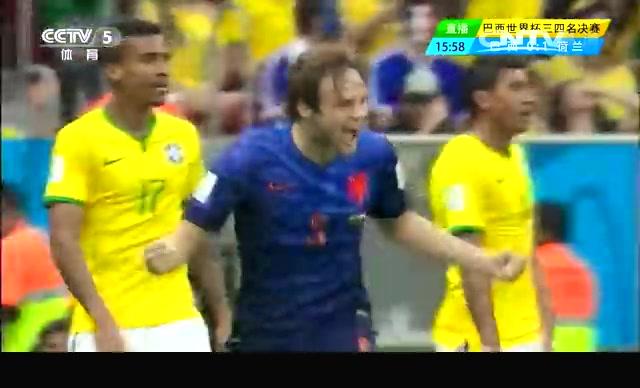 策划:荷兰世界杯之旅 郁金香不败获季军截图