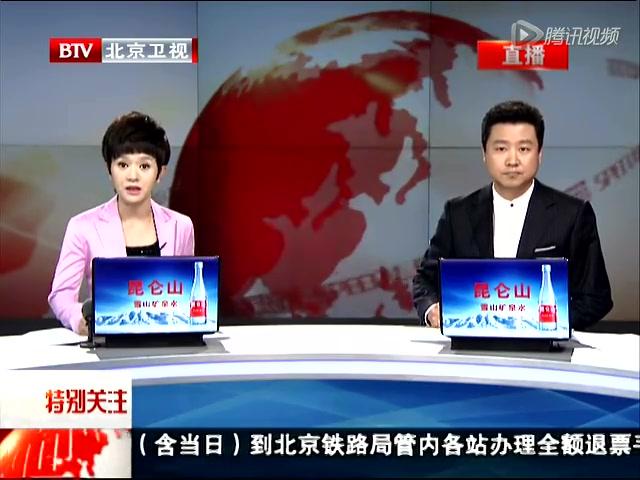 上海市食药监局福喜涉嫌有组织违法生产经营截图