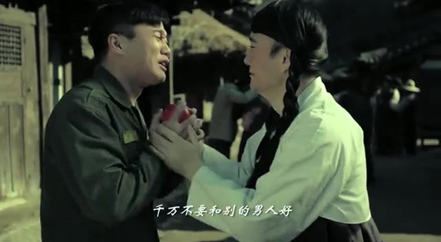 小苹果 [电影《老男孩猛龙过江》宣传曲]截图