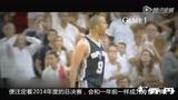 篮球星播客151期 热火连续四年进总决超乔丹 巴蒂尔领衔十大血溅赛场