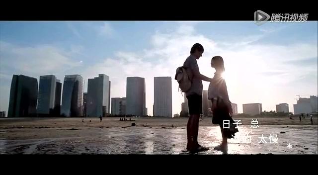 20140414 胡夏《同桌的你》MV﹝電影預告版﹞截图