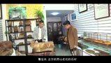 青州极品男士第十季 腾讯网