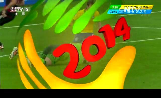 【巴西集锦】巴西1-7德国 无核心足球王国止步四强截图